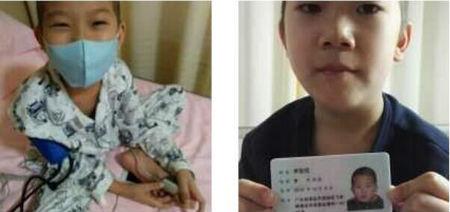 广东清远七岁男童身染沉疴 坚强父母泣血求助