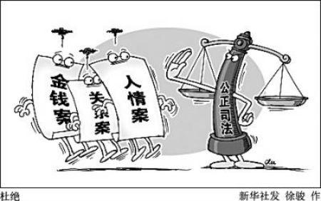 四川南部县一房屋遭非法侵占 诉讼18年至今无果
