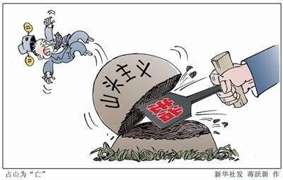河北承德县头沟镇大孤山村支书被指违纪发展党员