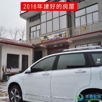 江苏丰县:农村住房改善要充分尊重农民意愿
