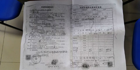 """,福州:征收居民住宅和店面按""""杂物间""""补偿引质疑"""