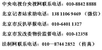 正确利用网络维权 网络炒作不可取