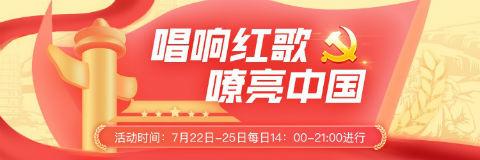 唱响红歌,嘹亮中国——么么直播高奏爱国主旋律-伽5自媒体新闻网-关注民生/资讯/公益/美食等综合新闻的自媒体博客