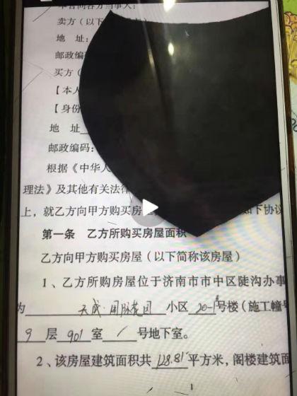 济南市市中区一小区入住9年仍使用地下水和临时用电-关注民生/资讯/公益/美食等综合新闻的自媒体博客