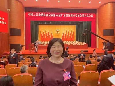 北欧深圳总商会会长张巧珍出席中国人民政协会议第六届广东省深圳市委员会第六次会议