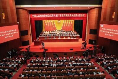北欧深圳总商会会长张巧珍出席中国人民政协会议第六届广东省深圳市委员会第六次会议(图2)