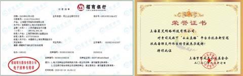 么么直播为武汉疫情捐赠 助力健康保卫战-伽5自媒体新闻网-关注民生/资讯/公益/美食等综合新闻的自媒体博客