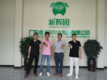 广东怀集:呈现质量兴牧的绿色产业发展态势
