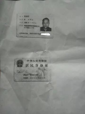 安徽霍邱:涉嫌犯罪的嫌疑人为何又能复出任支书-伽5自媒体新闻网-关注民生/资讯/公益/美食等综合新闻的自媒体博客