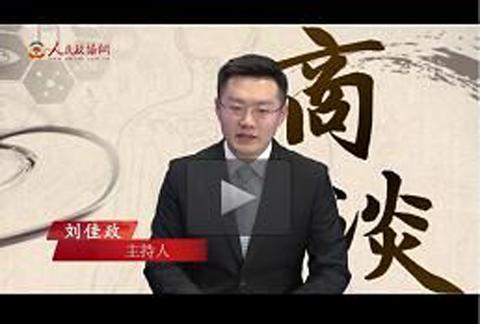 陈聚宝:不忘初心_全方位提供大健康解决方案